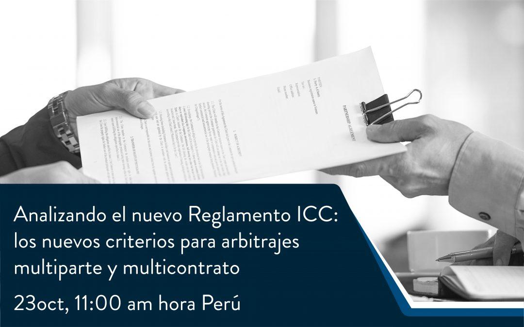 Analizando el nuevo Reglamento ICC: los nuevos criterios para arbitrajes multiparte y multicontrato